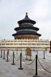 Templo do Céu, Pequim, China Imagem de Stock Royalty Free