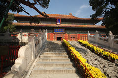 Templo do confucionista de Eijing Imagem de Stock Royalty Free