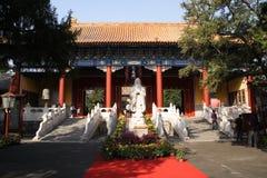 Templo do confucionista de Eijing Fotos de Stock Royalty Free