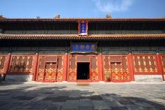 Templo do confucionista de Eijing Fotos de Stock