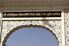 Templo do ` de Gurdwara Bangla Sahib, Nova Deli, Índia foto de stock