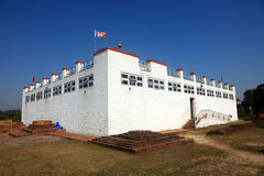 Templo do devi do Maya, Lumbini. Imagem de Stock Royalty Free