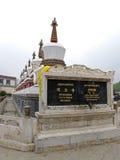 Templo do piche, qinghai China Imagem de Stock