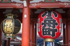 Templo do santuário imagem de stock royalty free