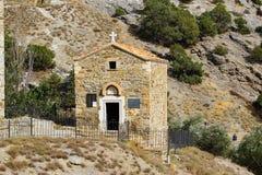 Templo dos 12 apóstolos Sudak crimeia Foto de Stock Royalty Free