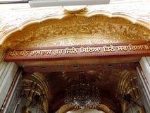 Templo dourado, Amritsar, India Imagens de Stock