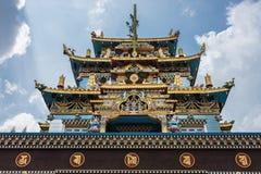 Templo dourado de Zangdog Palri do monastério budista de Namdroling, Co Imagens de Stock