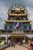 Templo dourado de Zangdog Parli do monastério budista de Namdroling, Co Imagem de Stock Royalty Free