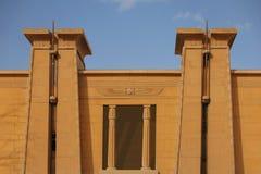 Templo egipcio Fotografía de archivo libre de regalías
