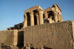 Templo Egipto de Kom Ombo Fotos de Stock