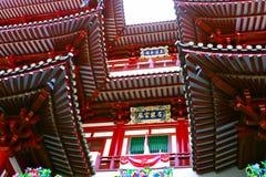 Templo em Singapore Imagens de Stock