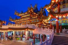 Templo en el festival de mediados de otoño, Kuala Lumpur de Thean Hou Fotos de archivo libres de regalías