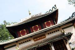 Templo en Vietnam Fotos de archivo libres de regalías