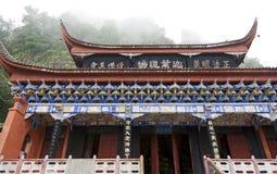 Templo entre a névoa fotos de stock