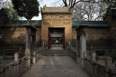 Templo halal de Xi'an imagenes de archivo
