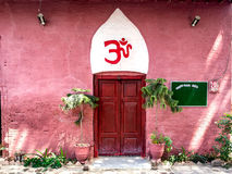 Templo hindu Peshawar Paquistão Fotos de Stock