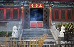 Templo Hong-Kong del Taoist de la hornilla del humo del incienso Fotografía de archivo