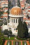 Templo i de Baha'i foto de archivo