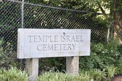 Templo Israel Cemetary, Memphis, TN fotos de archivo libres de regalías