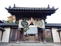 Templo japonês fotos de stock royalty free