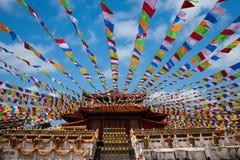 Templo Jinyu Guanyin de Sanya Nanshan Buddhist Imagen de archivo