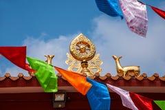 Templo Jinyu Guanyin de Sanya Nanshan Buddhist Fotos de Stock Royalty Free