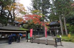 Templo Kanazawa Japón de Natadera foto de archivo libre de regalías
