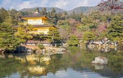 Templo Kyoto Japão de Kinkakuji Imagens de Stock