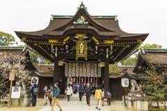 Templo Kyoto Japón del tenmangu de Kitano Fotografía de archivo