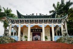 Templo longo de Hua na cidade de Davao - Filipinas Fotos de Stock