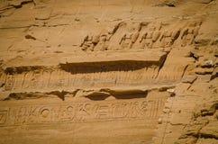 Templo Mayor De Abu Simbel Egipt fotografia royalty free