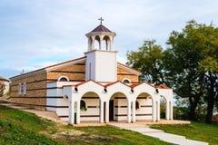 Templo ortodoxo Foto de Stock Royalty Free