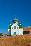 Templo ortodoxo em um monte Fotografia de Stock Royalty Free