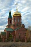 Templo ortodoxo en la aldea Svetly Yar Stalingrad Foto de archivo