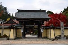 Templo que aloja Shukubo Koyasan Japón fotos de archivo