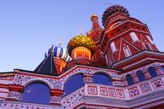 Templo ruso en la ciudad de Moscú Foto de archivo libre de regalías
