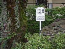 Templo, Tokio, Japón, Chizome Plum Tree manchada sangre y piedra de Sengakuji, sepulcros de 47 Ronins imagen de archivo