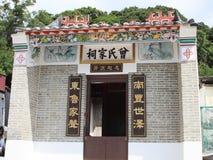 Templo tradicional del pueblo en Hong Kong Fotos de archivo