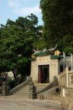 Templo Um-Miliampère Imagem de Stock Royalty Free