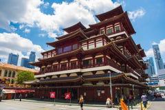Templo y museo de la reliquia del diente de Buda Imagen de archivo