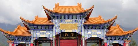 Templo Yunnan China de Chongsheng Imagens de Stock Royalty Free