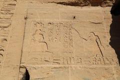 Templos de Abu Simbel fotografia de stock