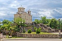 Templos Montenegro Fotografía de archivo libre de regalías