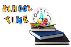 Tempo da escola Fotos de Stock Royalty Free