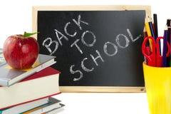Tempo da escola? Fotografia de Stock Royalty Free