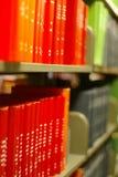 Tempo del libro Fotografia Stock