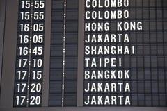 Tempo di volo nell'aeroporto di Singapore Fotografie Stock Libere da Diritti