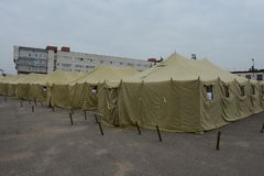 Temporary camp for displaced persons Royalty Free Stock Photo