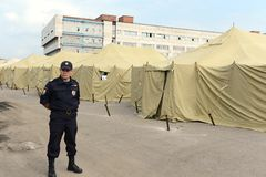 Temporary camp for displaced persons Stock Photo