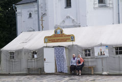 Temporary church of the Moscow Patriarchate in Che Royalty Free Stock Photography